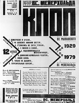 The Bedbug - Premiere poster of The Bedbug, by Kukryniksy and Alexander Rodchenko