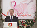 RIAN archive 874025 Mayor of Moscow Sergey Sobyanin meets Moscow's celebrity women.jpg