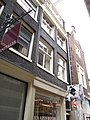 RM3672 Amsterdam - Korte Lijnbaanssteeg 3.jpg