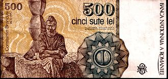 Five hundred lei - Obverse