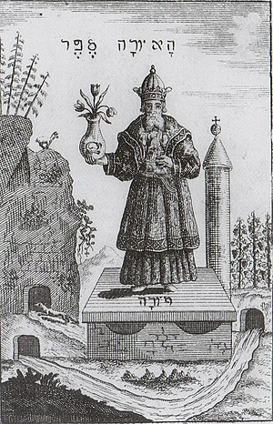 Hermetism and other religions - Rabbi Abraham Eleazar demonstrating the alchemical process of distillation through symbolism, 1760