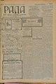 Rada 1908 043.pdf