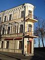 Raiņa iela 2, Daugavpils.JPG