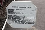 RailwaymuseumSPb-63.jpg
