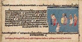 Bhagwat pdf shrimad marathi katha in