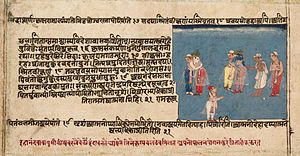 Bhagavata Purana - Rajasthan manuscript page of Bhagavata Purana, circa 1650 CE