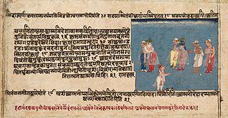 <i>Bhagavata Purana</i> Sanskrit Hindu text, one of the eighteen major Puranas, story of Krishna