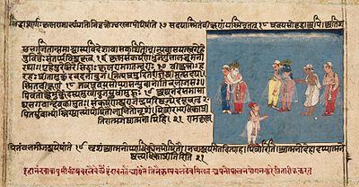 Сторінка з рукопису «Бгаґавати-пурани»