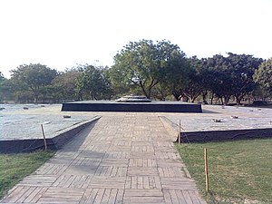 English: Rajiv Gandhi Memorial Delhi