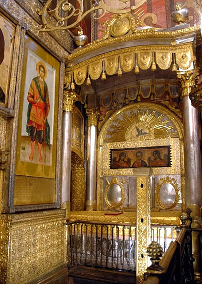 Reliquary of Philip II in the Dormition Cathedral Raka phillip.jpg