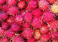Rambutan Fruits Horticulture Agriculture Produce India.jpg