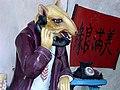 Rat on the phone, Haw Par Villa (Tiger Balm Theme Park), Singapore (41378091).jpg