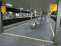 Raucherbereich im Düsseldorfer Hauptbahnhof DSCF1367.jpg