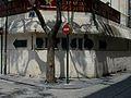 Refugi antiaeri del carrer Ripalda, València.JPG