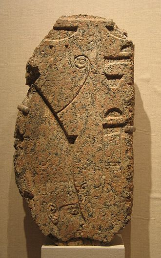 Mut - Relief of the Goddess Mut, c. 1336–1213 B.C.E., 79.120, Brooklyn Museum