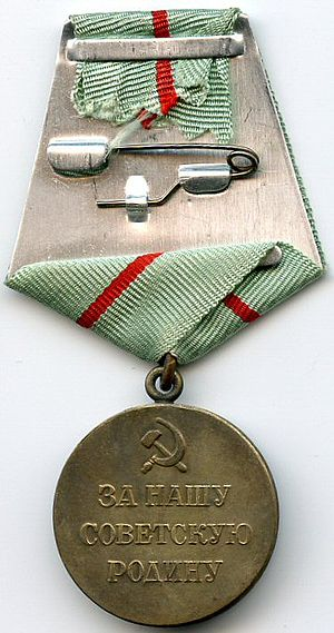 "Medal ""To a Partisan of the Patriotic War"" - Image: Reverse of the Soviet Medal Partisan of the Patriotic War 1st class"