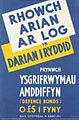 Rhowch Arian ar Log yn Darian i Ryddid (invest Money with Interest to Shield Liberty) Art.IWMPST16337.jpg