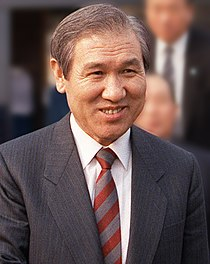 Roh Tae-woo - cropped, 1989-Mar-13.jpg