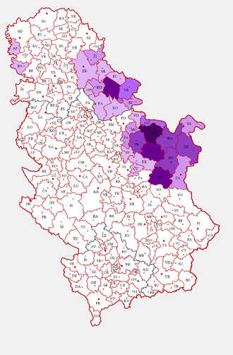 Romanians of Serbia - Image: Romanian and Vlach language in Serbia
