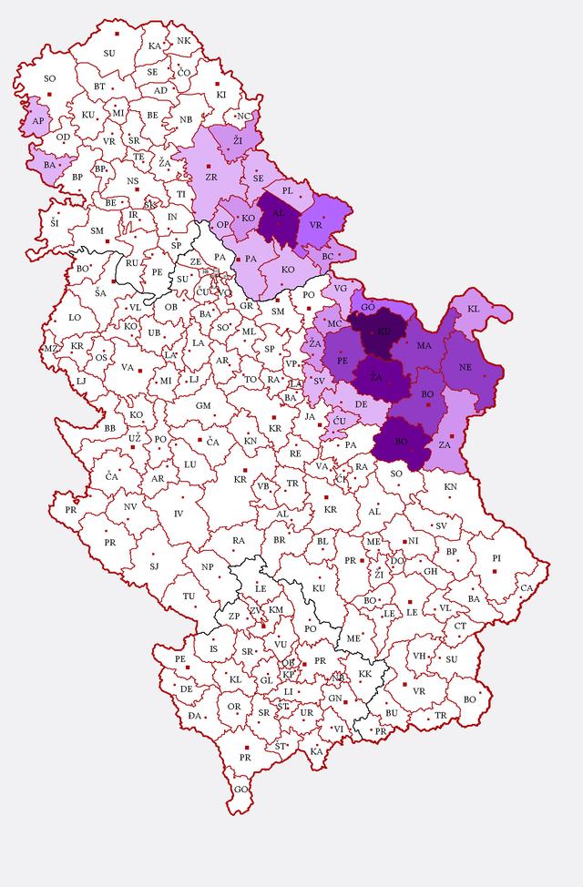 Romanians of Serbia - Wikiwand