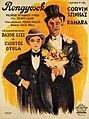 Rongyosok filmplakát 2 (Nemes György, 1926).jpg