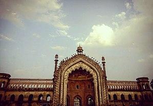 Rumi Darwaza - Image: Roomi gate