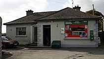 Rosegreen Post Office - geograph.org.uk - 594450.jpg