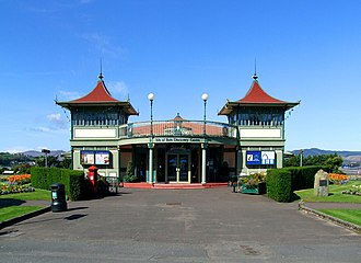 Rothesay - Rothesay Winter Gardens
