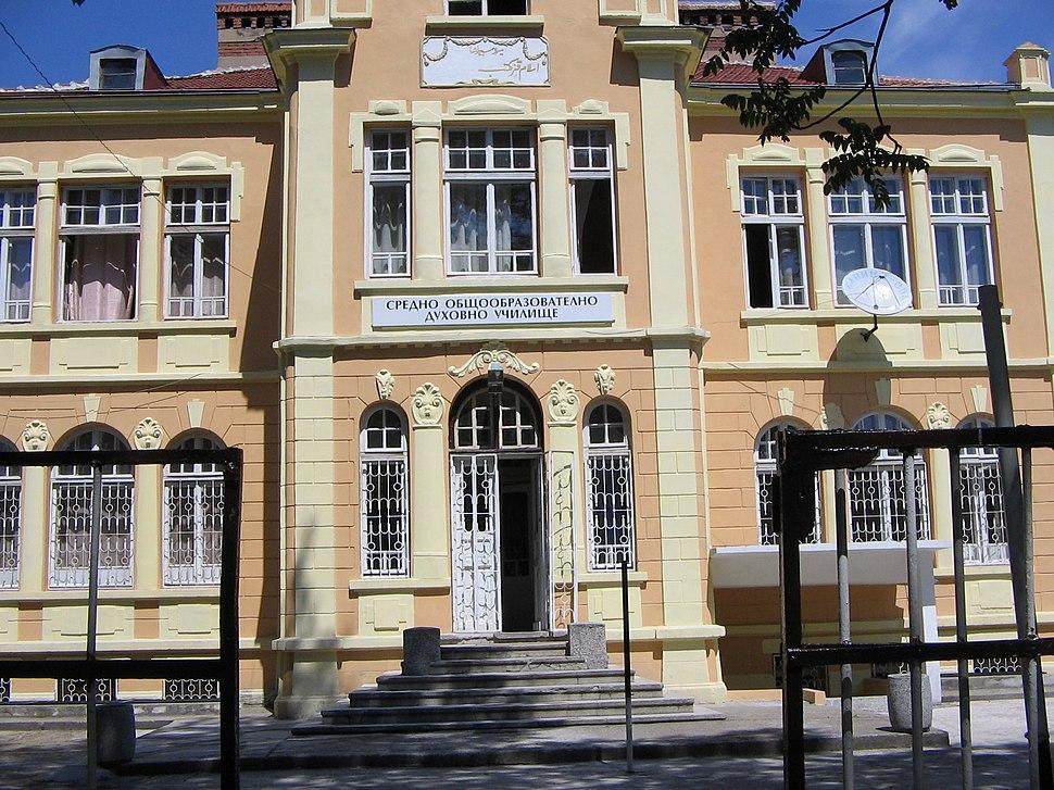 Rousse-muslim-school
