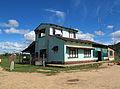 Rurrenabaque flyplass.jpg