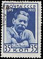 Rus Stamp-Gorky-1932.jpg