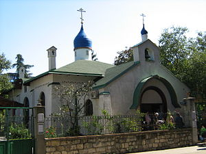 Russian Orthodox Church Outside Russia - Russian church of Holy Trinity built in 1924. in Belgrade, Serbia.