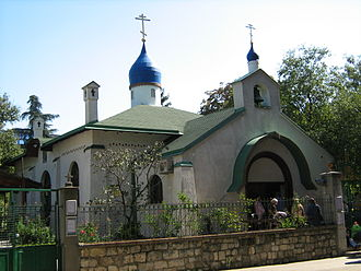Russian Orthodox Church Outside Russia - Image: Ruska crkva Beograd