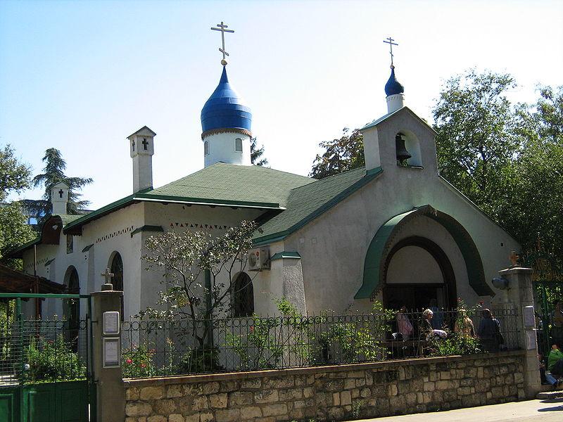 File:Ruska crkva Beograd.jpg