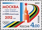 Russia stamp no. 1030 - 2012 Summer Olympics bid.jpg
