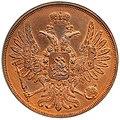 Russian Empire 2K ЕМ Avers 1857.jpg