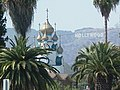Russian Orthodox Church in Hollywood.jpg