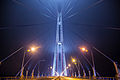 "Russian bridge"" in Vladivostok 1.jpg"