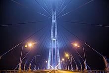 владивосток мост русский фото