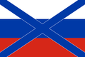 Russian flag by Rosenberg and Wlassow.png