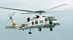 SH-60J landing (modified).jpg