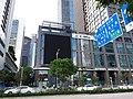 SZ 深圳市 Shenzhen 福田區 Futian 金田路 Jintian Road July 2017 SSG 22.jpg