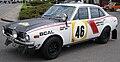 Safari Rally Lancer.JPG