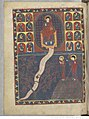 Saint-Sever Beatus f. 208v - River of Life.jpg