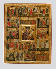 Θεομητορικός κύκλος και Παναγία του πάθους (16ος και 17ος αι.) Βυζαντινό Μουσείο Αθηνών