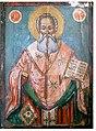 Saint Athanasius Icon from Saint George Church in Agios Vasileios.jpg