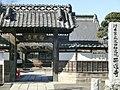 Saiun-ji (Fukaya).JPG