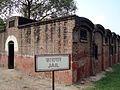 Salimgarh Fort 038.jpg
