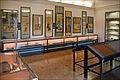 Salle du musée dart oriental (Venise) (6175353471).jpg