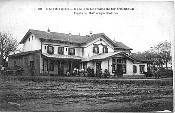 Salonique-old-railway-station.jpg